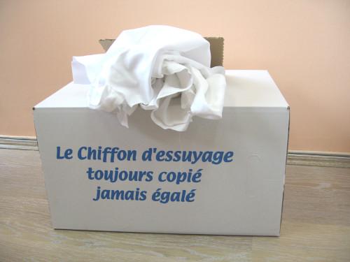 chiffon-jersey-blanc-cobic